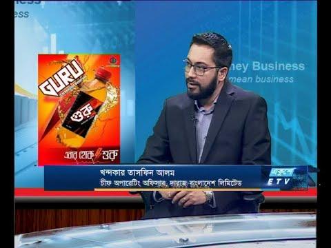 Ekushey business    খন্দকার তাসফিন আলম    30 October 2019    ETV Business