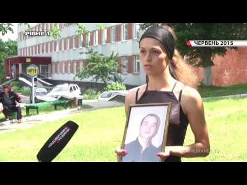 Справу рівненського хірурга, якого звинувачують в смерті мотоцикліста, передали до суду [ВІДЕО]