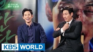 Nonton Interview For Movie    The Merciless      Lim Siwan   Seol Kyunggu  Entertainment Weekly   2017 04 24  Film Subtitle Indonesia Streaming Movie Download