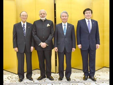 PM Modi at CII-Keidanren Business Luncheon in Tokyo, Japan