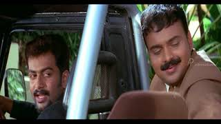 Video Swapnakoodu Malayalam Movie | Comedy Scenes | Part 2 | Prithviraj | Jayasurya | Kunchako Boban MP3, 3GP, MP4, WEBM, AVI, FLV Mei 2018