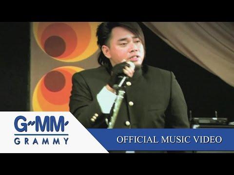 อย่างน้อย (Ost.ปิดเทอมใหญ่ฯ) - Big Ass【OFFICIAL MV】