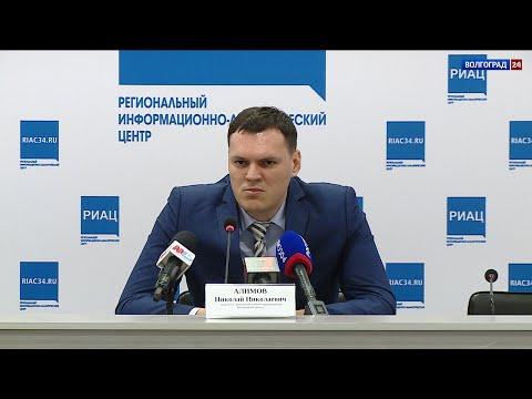 Ситуация с коронавирусной инфекцией в Волгоградской области. 25.03.20
