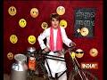 Krishna Chali London: Krishna beats up fake Bengali Baba - Video