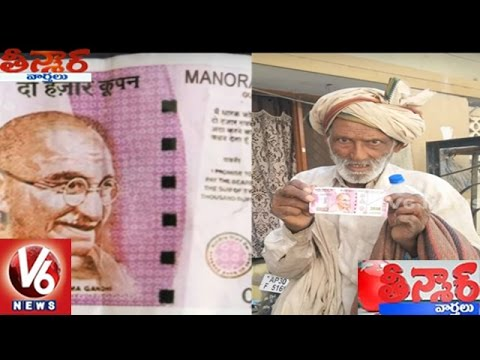 Fraudsters Cheats Beggar, Given Fake Rs 2,000 Note | Hyderabad | Teenmaar News
