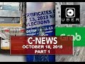 News (October 18, 2018) PART 1