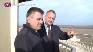 Впервые за восемь лет президент Президент Молдовы посетил Приднестровье