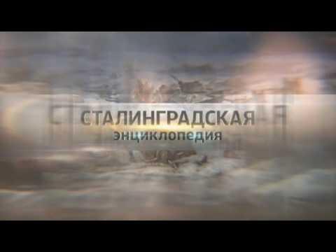 Противотанковые ружья. Эфир 19.08.15.