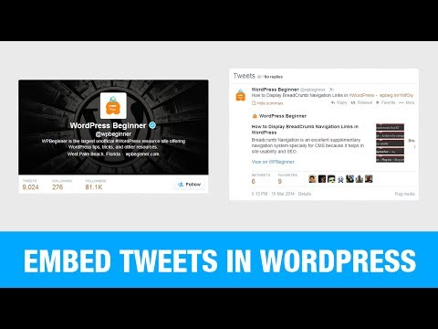 how to quote in wordpress
