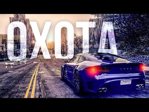 GTA Online // Охота на богачей!