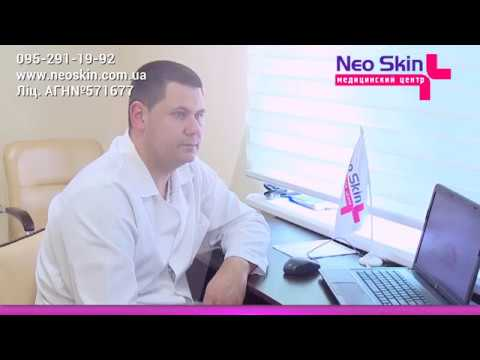 Уролог в клинике Neo Skin