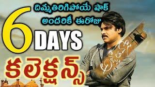 Agnathavasi movie 6 days collections   Agnathavasi 6 days box office collections Agnathavasi