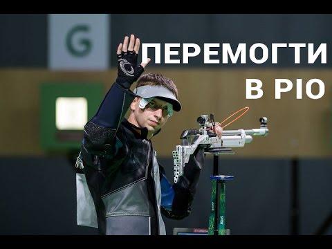 «Він ніколи не покаже, що в нього всередині», – мати олімпійця Сергія Куліша