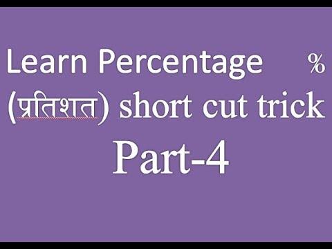 (percentage part 4 - Duration: 22 minutes.)