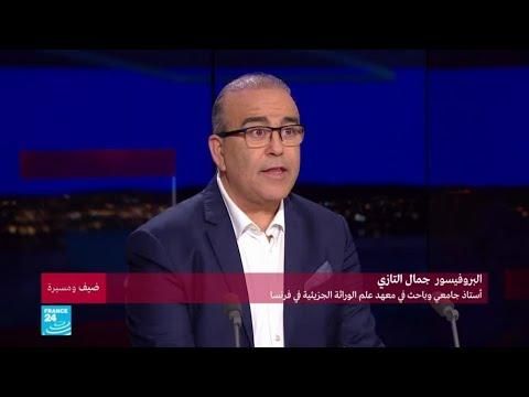 العرب اليوم - شاهد: جمال التازي يتحدث عن مسيرته في علم الوراثة الجزيئية