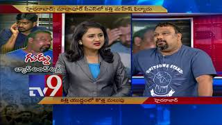 Video Kathi Mahesh's attackers justify behaviour - TV9 Now MP3, 3GP, MP4, WEBM, AVI, FLV Oktober 2018