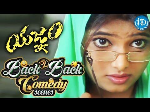 Video Yagnam Movie Back To Back Comedy Scenes || Suman Setty || Dharmavarapu Subramanyam download in MP3, 3GP, MP4, WEBM, AVI, FLV January 2017