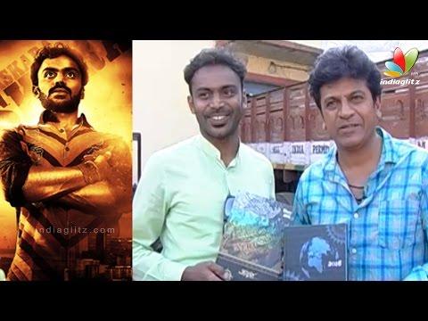 Puneeth-Rajkumar-Launches-Taskara-Kannada-short-film-08-03-2016