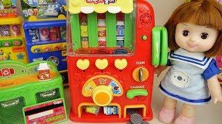 Video Vending machine baby doll drinks toys Baby Doli play MP3, 3GP, MP4, WEBM, AVI, FLV November 2017