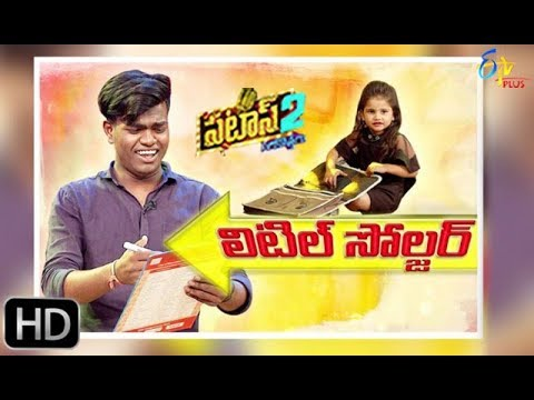 Patas 2 | Bindas Bhaskar & Rithika Sri Performance | 12th March 2019  | ETV Plus