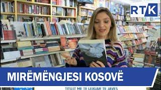 Mirëmëngjesi Kosovë - Kronika e Librit 16.01.2019