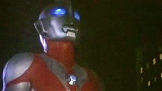 Ultraman: The Ultimate Hero - Episode 01