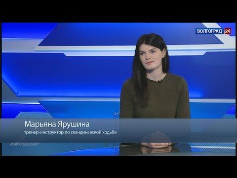 Марьяна Ярушина, тренер-инструктор по скандинавской ходьбе
