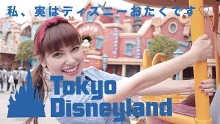 I often go to Tokyo Disney Land since I am big fan of Disney!Miki's Channelhttps://www.youtube.com/channel/UC_b3C94Ie5wYX7EY_FDTxCwCheck Yummy Japan for All things about Japan.http://www.yummyjapan.netOur Page on Yummy Japanhttp://www.yummyjapan.net/creator/deepinjapanFollow us on:Facebook:https://www.facebook.com/Deep-in-Japan-226675920824121/Twitter: https://twitter.com/Deep_in_Japan