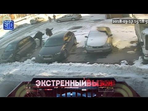 Экстренный вызов: 19 марта 2018 - DomaVideo.Ru