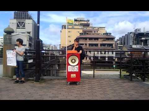 マラソンスピーチ103日目