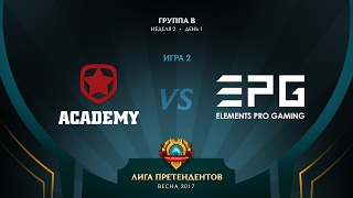 Gambit Alpha vs EPG, game 2