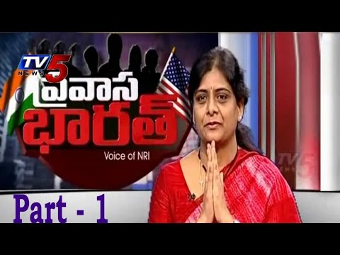 AP CM Chandrababu Rule AP from Hyderabad | Is This accurate ? | Part 1 : TV5 News