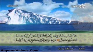 HD المصحف المرتل الحزب 04 للمقرئ محمد الطيب حمدان