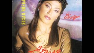 Susan Roshan - Khatoon |سوزان روشن - خاتون