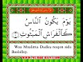 Sheikh Abdurrahman Sudais Somalia Quran 101 Sura Al-Qari'ah.avi