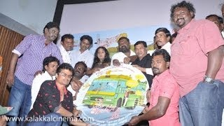 Aaru Chakkara Kuthirai Movie Audio Launch
