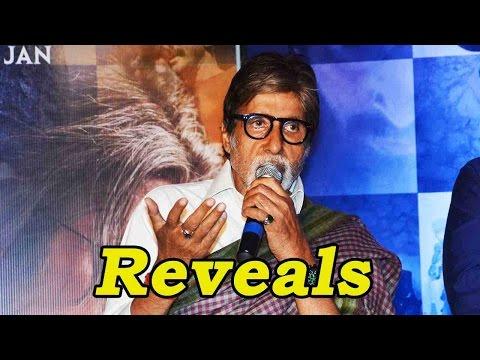 Amitabh Bachchan REVEALS Wife Jaya Bachchan's Resp