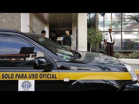 Παναμάς: Έφοδος του εισαγγελέα στα γραφεία της Μossack Fonseca