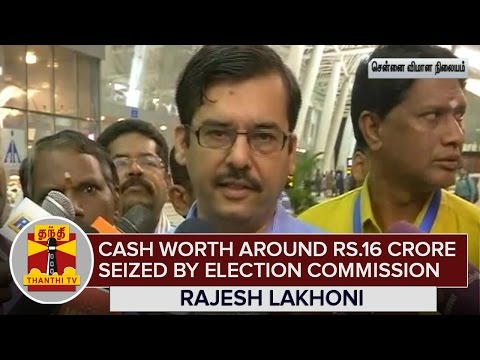 Cash-Worth-Around-Rs-16-Crore-seized-by-Election-Commission--Rajesh-Lakhoni-TN-CEO