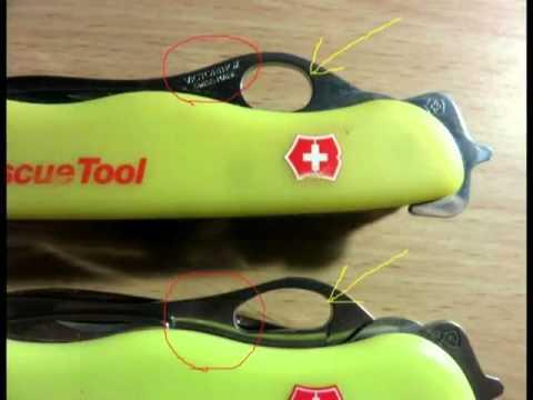 Fake SAK Rescue Tool