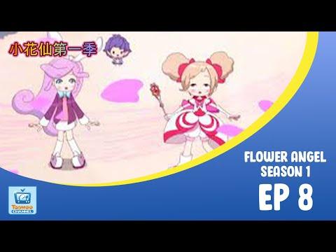 [动画大放映]《小花仙第一季》EP 8 - 玄都和红雨 | Flower Angel - Season 1 | Animation