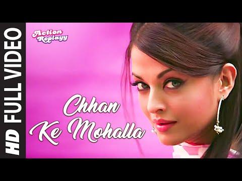 Chhan Ke Mohalla - Holi Special Aishwarya Rai