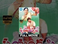 Swayamkrushi Telugu Full Movie  Chiranjeevi Vijayashanti Sumalatha  Viswanath  Ramesh Naidu waptubes