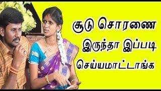 Video ராஜலட்சுமியின் எச்சரிக்கை !   senthil ganesh rajalakshmi interview part 2 ajith vijay MP3, 3GP, MP4, WEBM, AVI, FLV September 2018