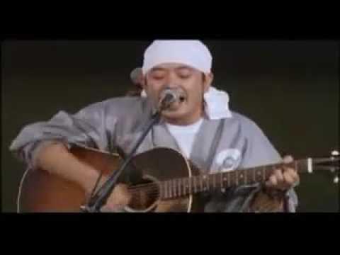 奥田民生 (Okuda Tamio) - 君という花 (Kimi to Iu Hana) (ASIAN KUNG-FU GENERATION cover)