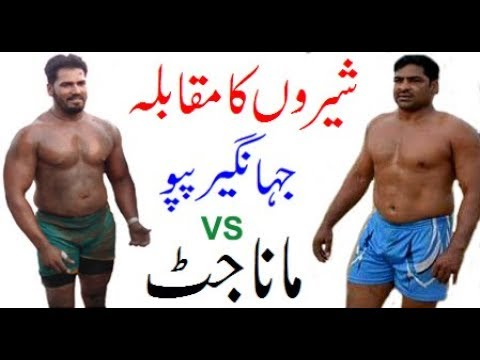 Video Jahangir Pappo Vs Mana Jutt Open Kabaddi Challenge download in MP3, 3GP, MP4, WEBM, AVI, FLV January 2017
