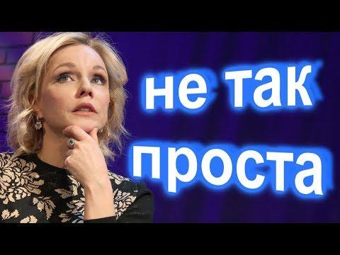 Вот это НОВОСТИ ! Зудина ПЕРЕХВАТИЛА пальму первенства у Цымбалюк-Романовской . Жена Табакова .
