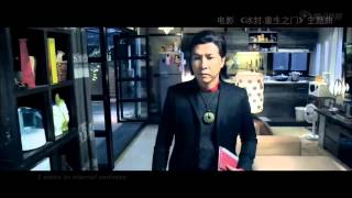 Nonton Iceman English Mv By Jam Hsiao                                                                                      Film Subtitle Indonesia Streaming Movie Download