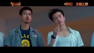 Nonton                         Who Sleeps My Bro                           Www Youko Tv              Film Subtitle Indonesia Streaming Movie Download