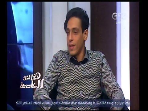 """علي صبحي: """"علي معزة"""" ليس مختلا عقليا بل العكس"""